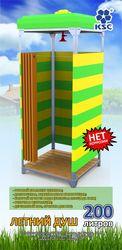 Летний душ для дачи,  пляжа,  огорода